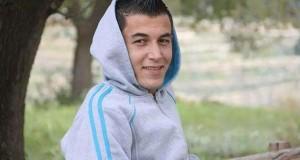 Mohammed Abu Rahmah
