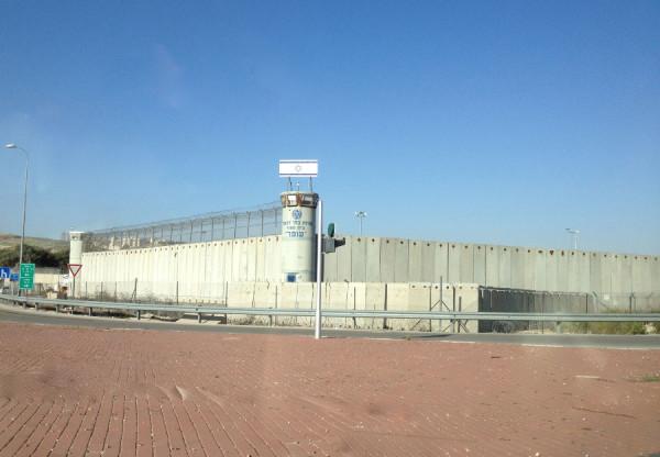 Prison in Ofer