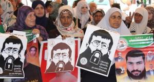 Women supporting Khader Adnan