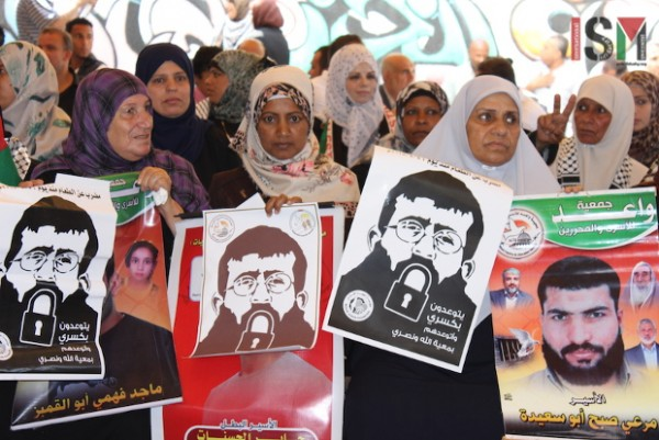 Women supporting Khader Adnan