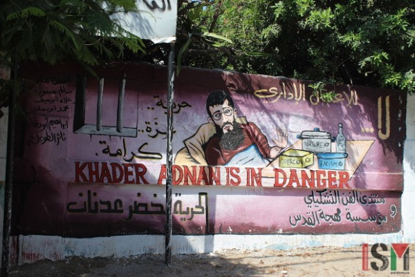 """Khader Adnan is in danger"""