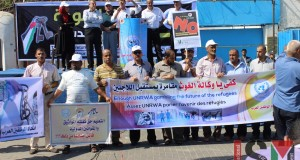 Demonstration in Gaza against the  Agency Commissioner-Generals decision on less teachers and mre children in each class.