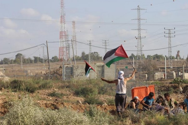 Palestinians demonstrating in Gaza