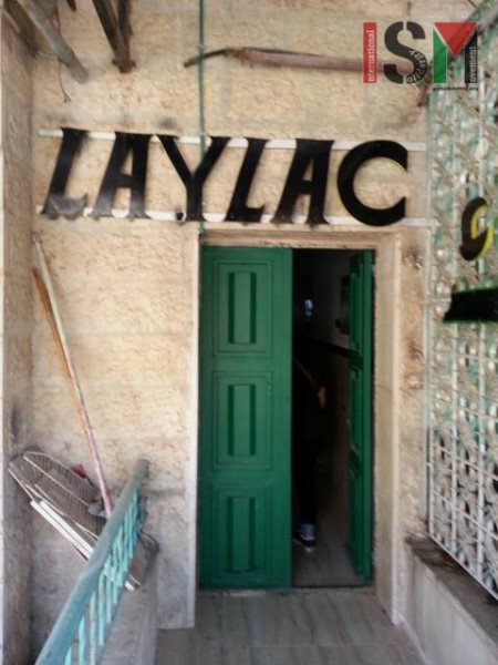 LAYLAC community center in Deheishe refugee camp