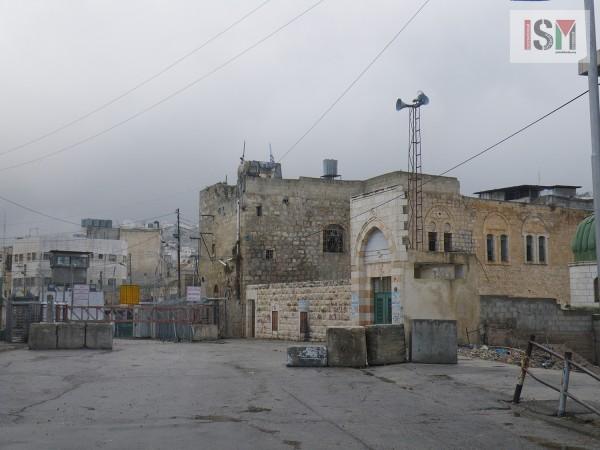 Abu Rajab house
