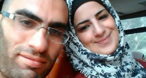 Newly married Mahmoud Abujoad and his wife Sireen.