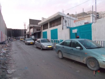 The entrance to the Shuafat Boys School