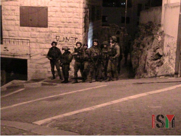 More than 50 Israeli Forces took part in the mission in Queitun leaving many families in fear.