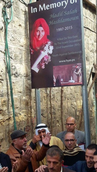 Memorial for Hadeel al-Hashlamoun, gunned down by Israeli forces at Shuhada checkpoint on 22nd September 2015