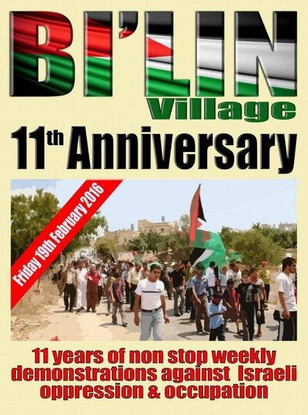 Poster for the anniversary of the popular struggle in Bi'lin