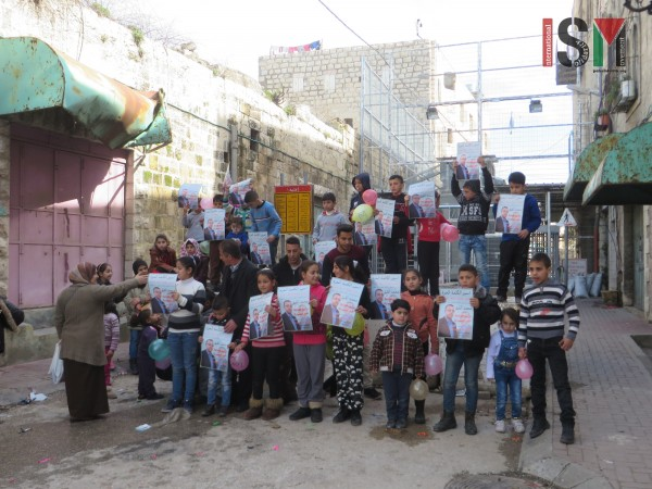 Palestinian children in solidarity with hunger striker Mohammed al-Qeeq