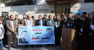 Palestinians protesting for the release of political prisoners
