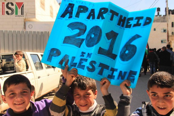 kids apartheid 2016