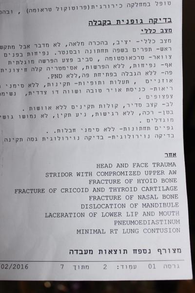 Medical examination reports