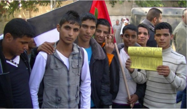 Young farmers protest in Gaza