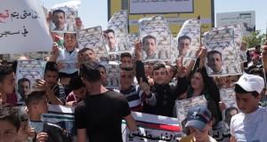 Prisoner's day demonstration in occupied Hebron