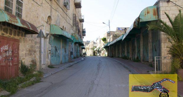 Shuhada_Street_-_Ghost_Street