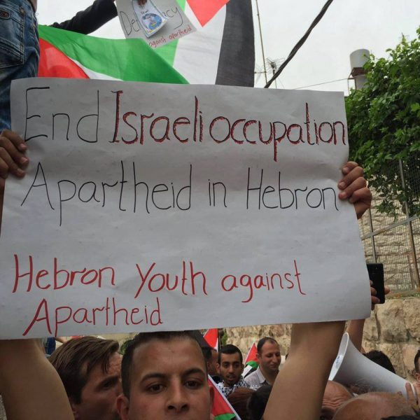 Banner against Israeli occupation Photo credit: Youth Against Apartheid