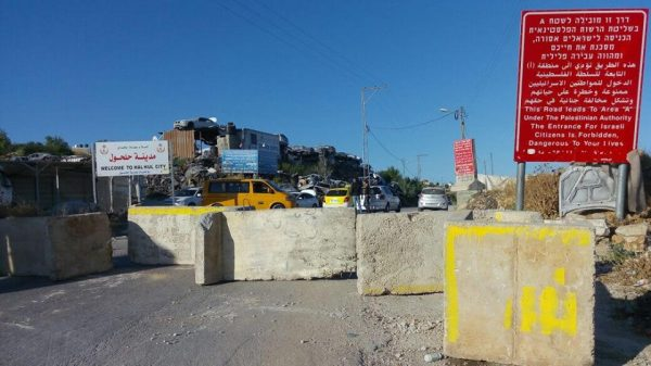 Closure on exit of Hebron used by Palestinians Photo credit: PNN English