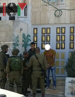 Palestinian detained by Israeli forces for trying to reach his own home