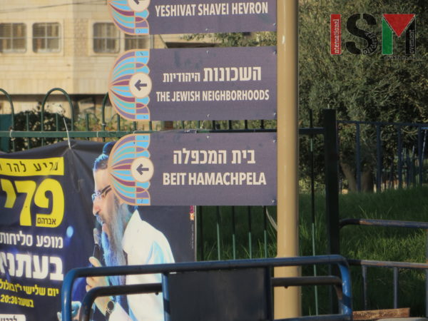 Signs put up for 'tourist settlers' in al-Khalil by Israeli forces