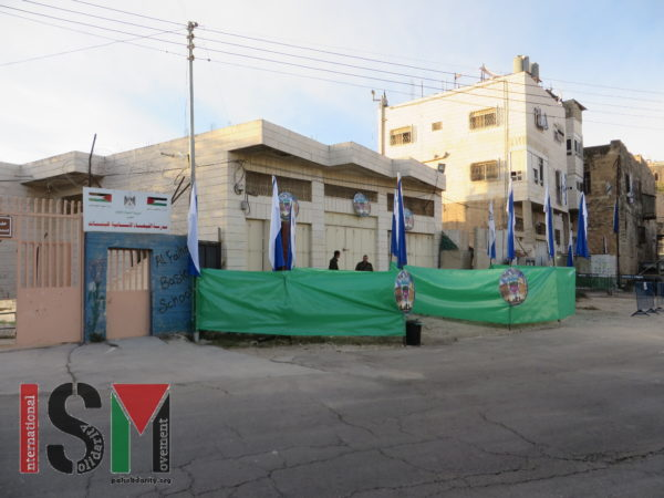 Building illegally occupied by Israeli forces for a military base