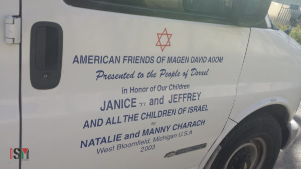 The Israeli state and its illegal settlements in the West Bank are funded directly by the US government and zionist charities within that country. This ambulance, donated by a family from the US state of Michigan, was parked outside the illegal settlement of Beit Hadassah in occupied Hebron.