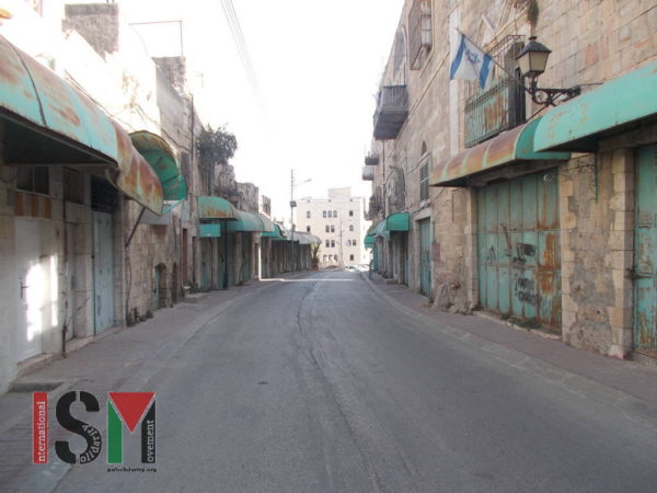 Ghost Street - in the process of ethnic cleansing of all Palestinian residents