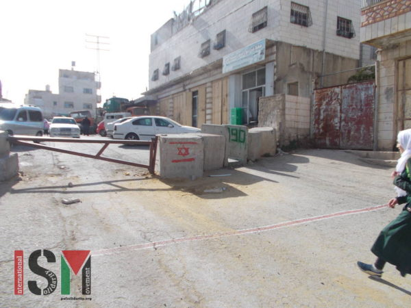 Another road-block preventing Palestinian freedom of movement
