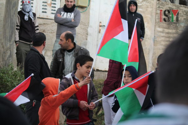 Children out in force at demonstration in Kafr Qaddum