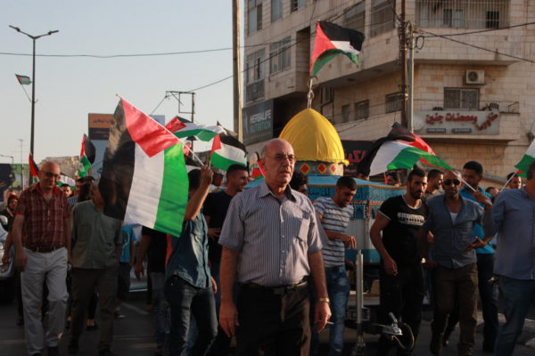 UN Security Council to Have Emergency Meeting on Israel, Palestinians