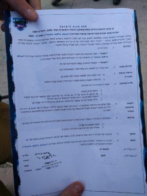 Qurtuba School Closed Military Zone from 2019-02-17