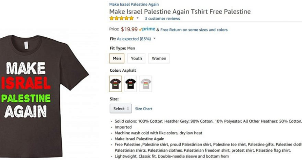 """A screenshot of the """"Make Israel Palestine Again"""" T-shirt removed by Amazon."""