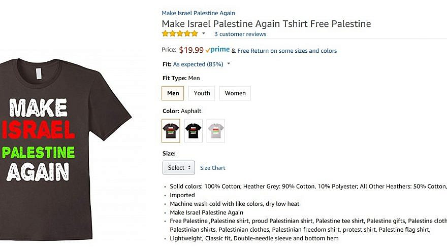 "A screenshot of the ""Make Israel Palestine Again"" T-shirt removed by Amazon."