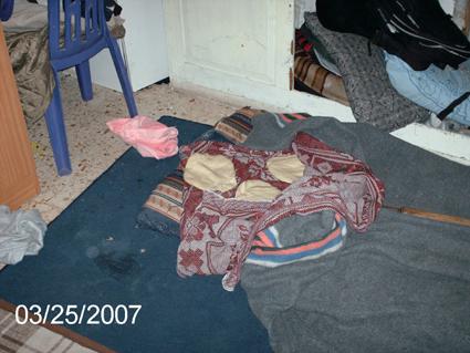 Israeli soldiers raid Palestinian home, Hebron