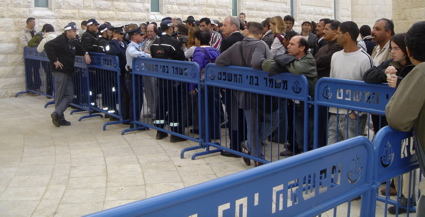 Palestinians of  Bil'in, Israelis and Internationals waiting to enter the High Court of Justice, Feb 1st